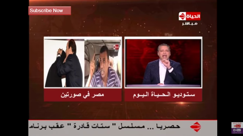 صورة تامر أمين: سواق التوك توك حديث مصر من أمبارح لنهاردة