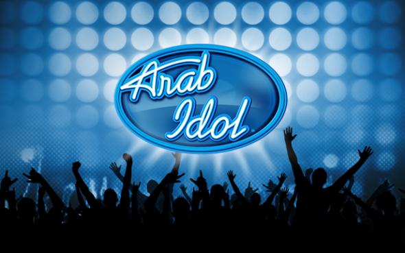صورة تعرف على موعد إنطلاق أولى حلقات برنامج Arab Idol