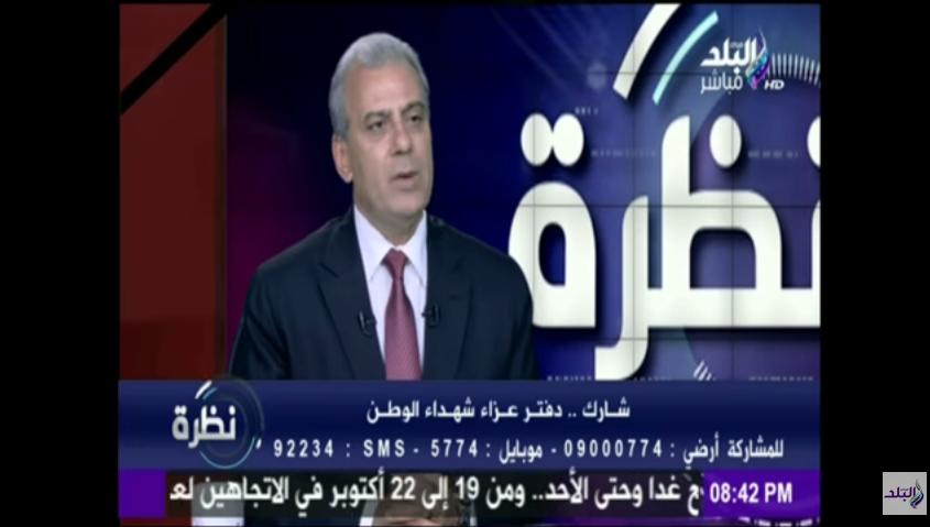 صورة رئيس جامعة القاهرة: الأزهر هو المرجعية فى الأمور الإسلامية