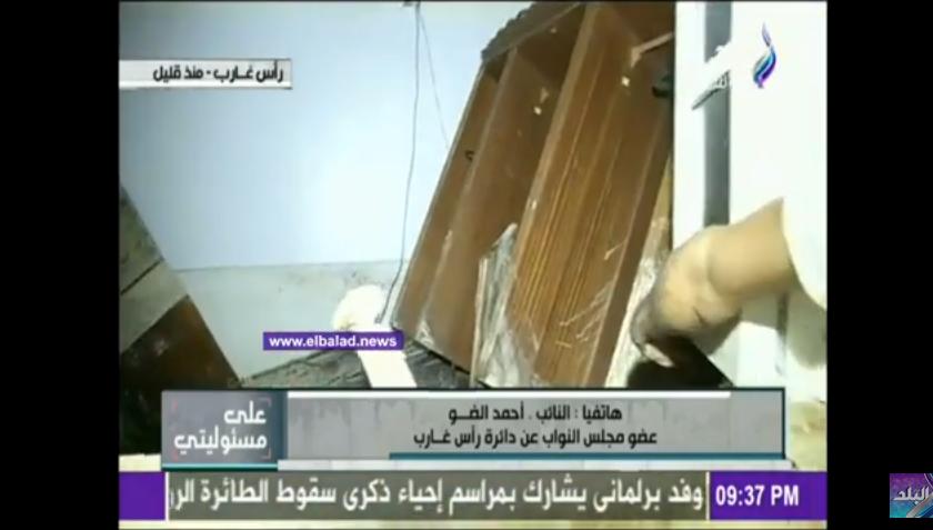 صورة أحمد موسي يطالب بتوفير مساكن لمتضرري السيول برأس غارب