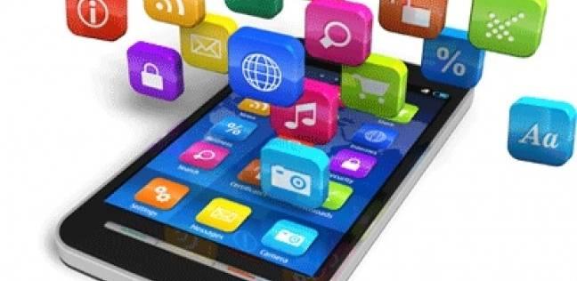 صورة أربعة تطبيقات عليك حذفها فورا من هاتفك