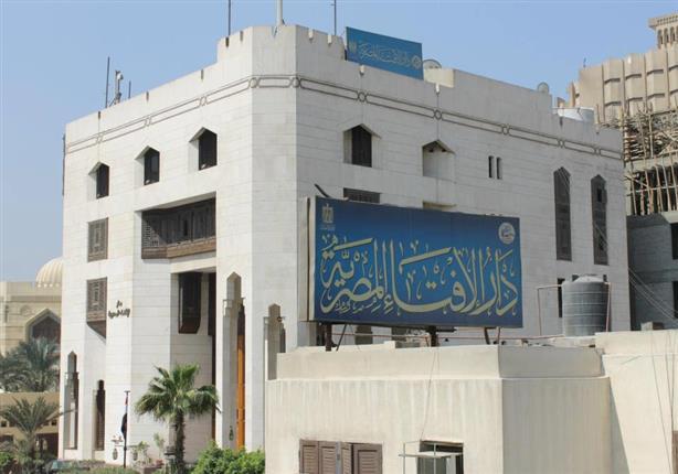 صورة اليوم.. دار الإفتاء تستطلع هلال شهر شعبان لعام 1438 هجريًا