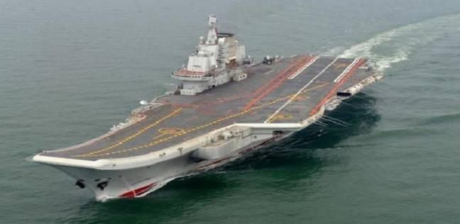 صورة الصين تطلق أول حاملة طائرات تتحدى الأمريكية