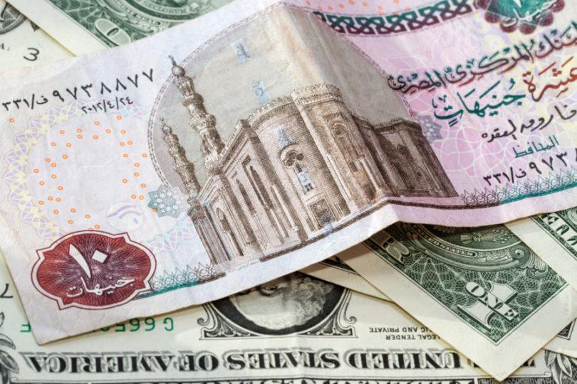صورة 5 دول خاضت تجارب لتعويم العملة الوطنية خلال العامين الماضيين