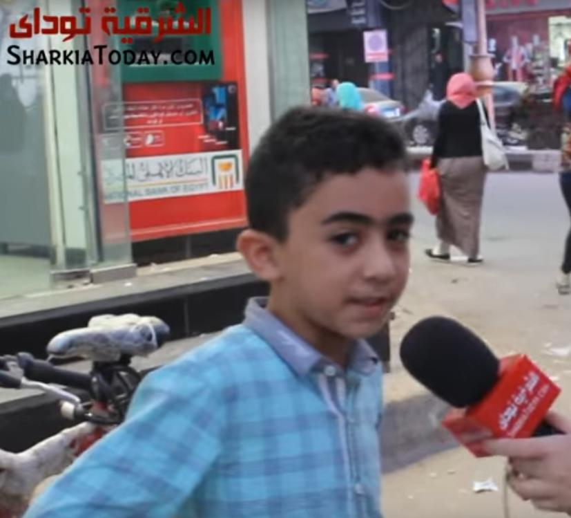 صورة طفل من الزقازيق يشرح تعويم الجنيه