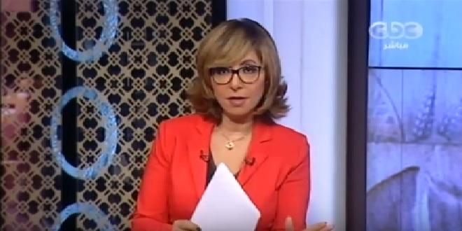 صورة تعليق لميس الحديدي على موقف العرب من القضية الفلسطينية