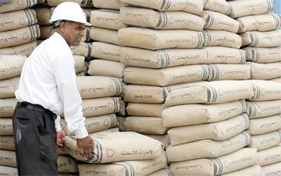 صورة أسعار الأسمنت في مصر اليوم 26 نوفمبر