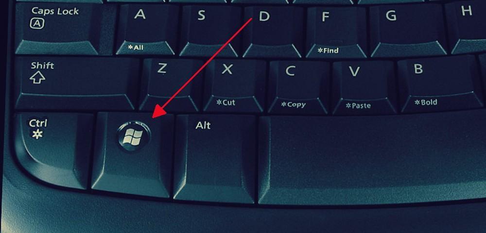 صورة 16 فائدة لا تعرفها عن زر «WIN» في لوحة مفاتيح الكمبيوتر: إذا لم تكن تستخدمه فقد فاتك الكثير