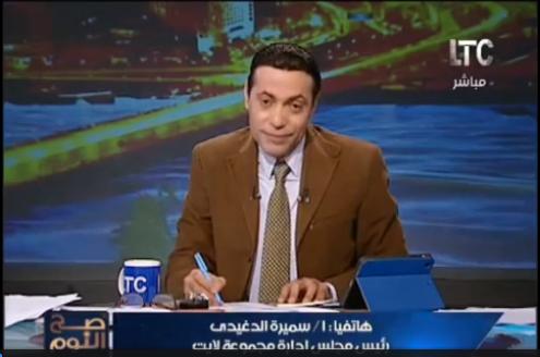 صورة بالفيديو.. رئيس مجلس إدارة قناة «LTC» تطرد ضيف الغيطي على الهواء