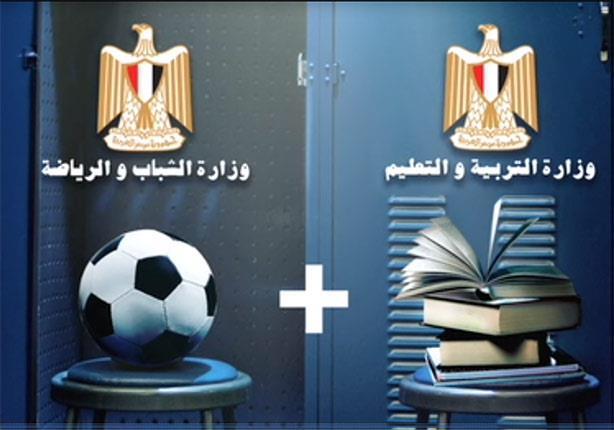 صورة قرار عاجل من وزارة التعليم بشأن إعلان بيبسي