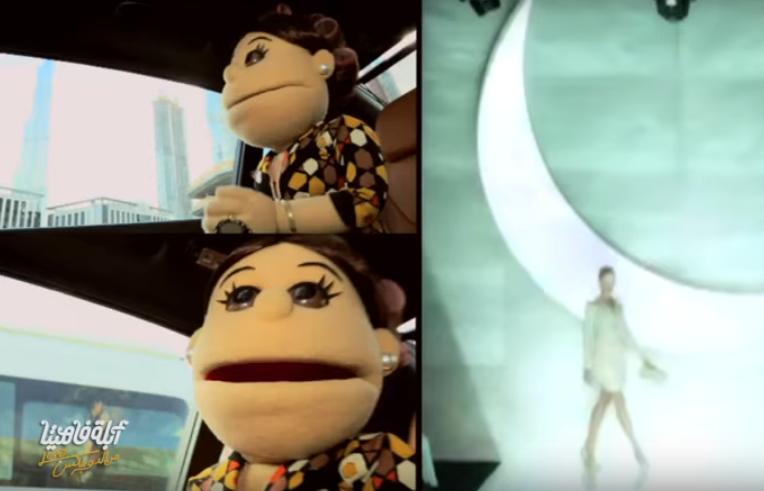 صورة بالفيديو.. أغنية أبلة فاهيتا «بس في دبي»