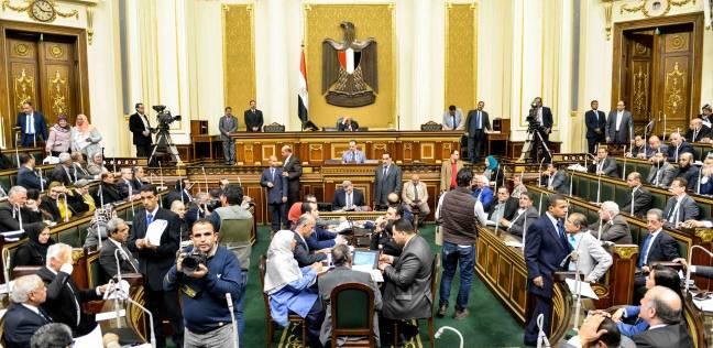 صورة البرلمان يعلن الحرب على الإرهاب بقانون تقنين الفتاوى