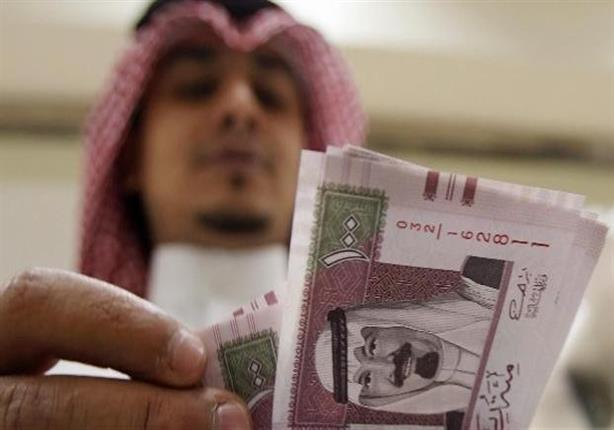 صورة تعرف علي سعر الريال السعودي اليوم