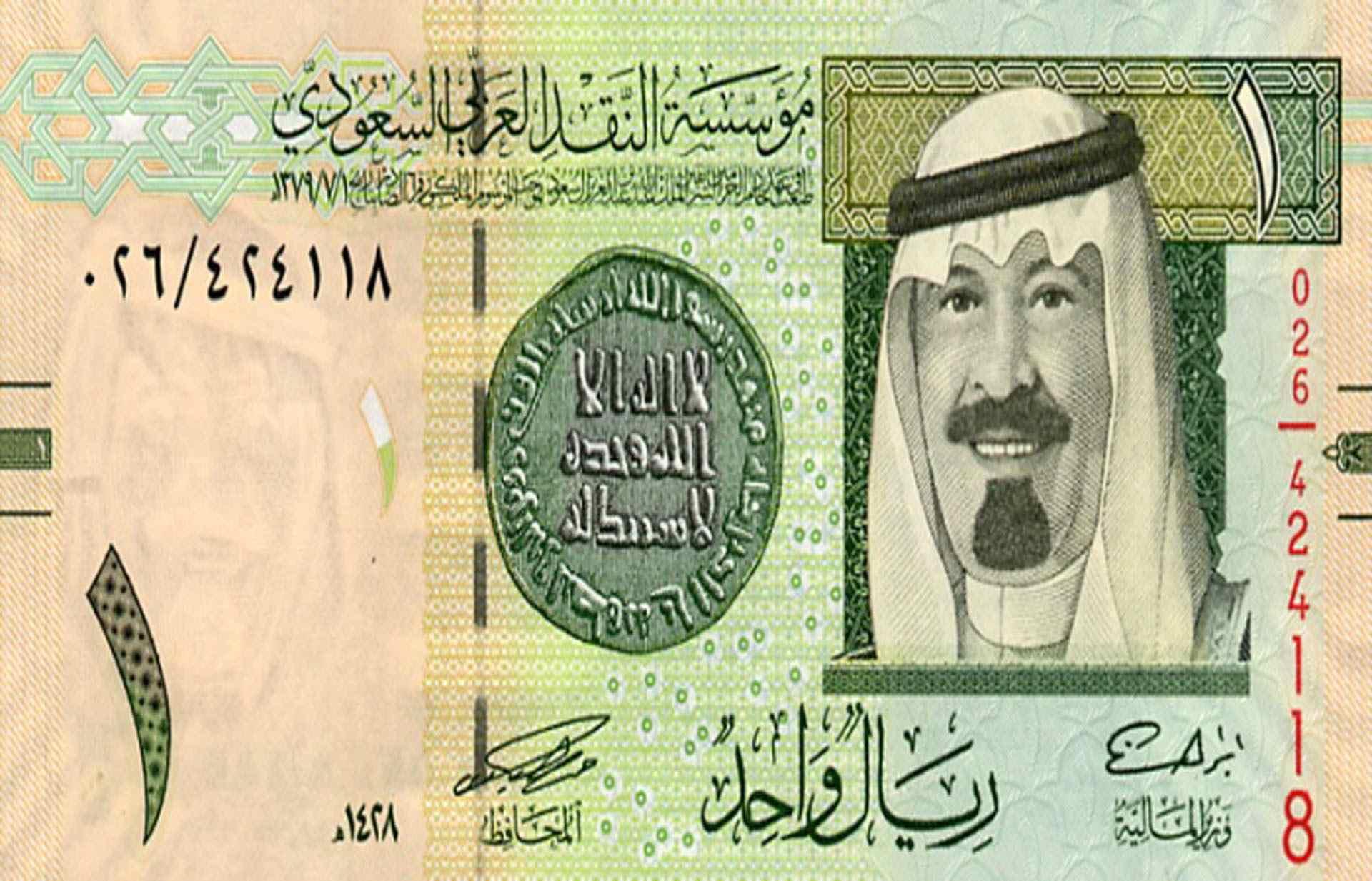 صورة تعرف على أسباب وقف إصدار الريال الورقي بالسعودية؟