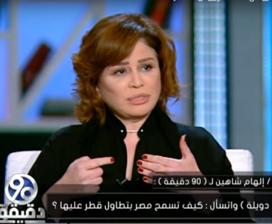 صورة بالفيديو …تعليق «إلهام شاهين» على معاناة المصريين من غلاء المعيشة