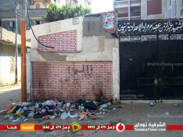 صورة تحول محيط مدرسة عصام مراد بأبوكبير لمقلب قمامة
