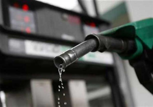 صورة الحكومة توضح حقيقة زيادة أسعار الوقود أو تحديد للكميات مع تطبيق الكارت الذكي