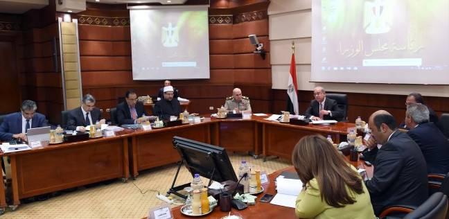 صورة الوزراء يستعرض دراسات الجدوى لمشروعي «المثلث الذهبي»