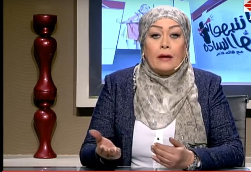صورة بالفيديو.. هالة فاخر تعلن رحيلها عن قناة الحياة على الهواء