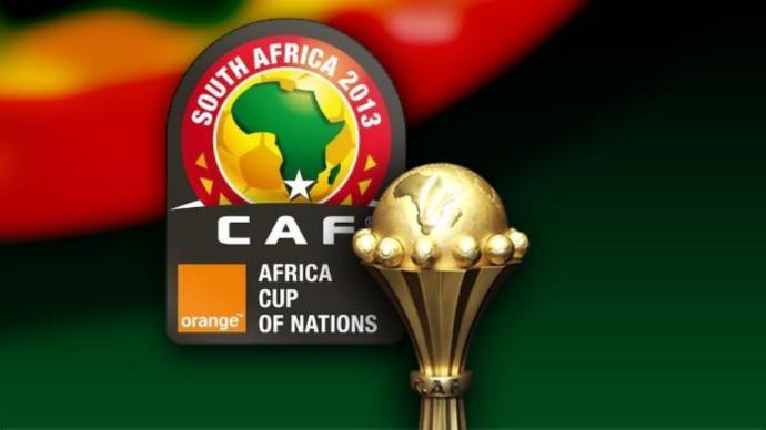 صورة تعرف على ملاعب مجموعات كأس أمم إفريقيا 2019