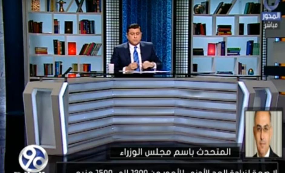 صورة بالفيديو..مجلس الوزراء يكشف حقيقة التعديلات الوزارية الجديدة