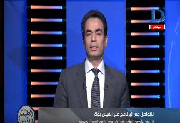 صورة «أحمد المسلمانى»:لو لم تكن تيران وصنافير مصرية لكان ينبغى احتلالها