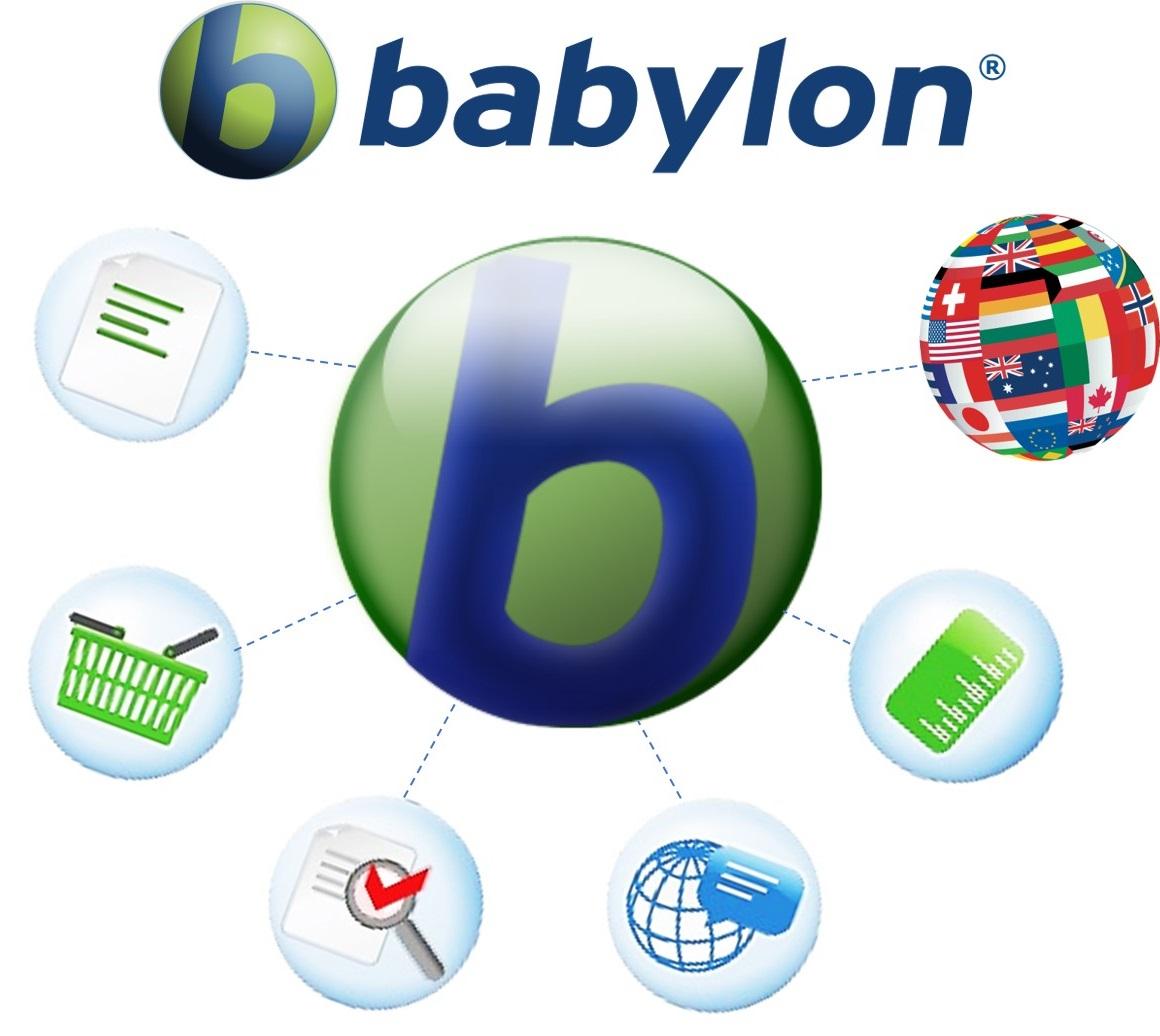 صورة تطبيق «بابيلون» يشخص مرضك ويقدم لك الرعاية الصحية