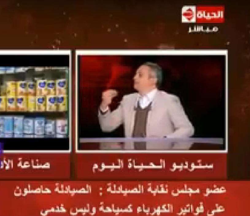 صورة بالفيديو..مشادة بين تامر أمين وعضو بنقابة الصيادلة بسبب غلق الصيدليات