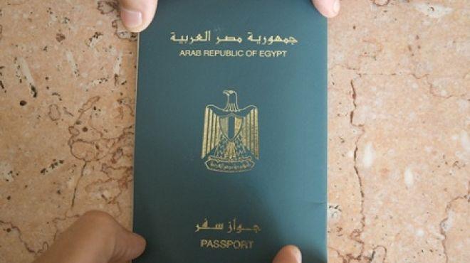 صورة 9 خطوات لاستخراج جواز سفر فى أسرع وقت.. تعرف عليها