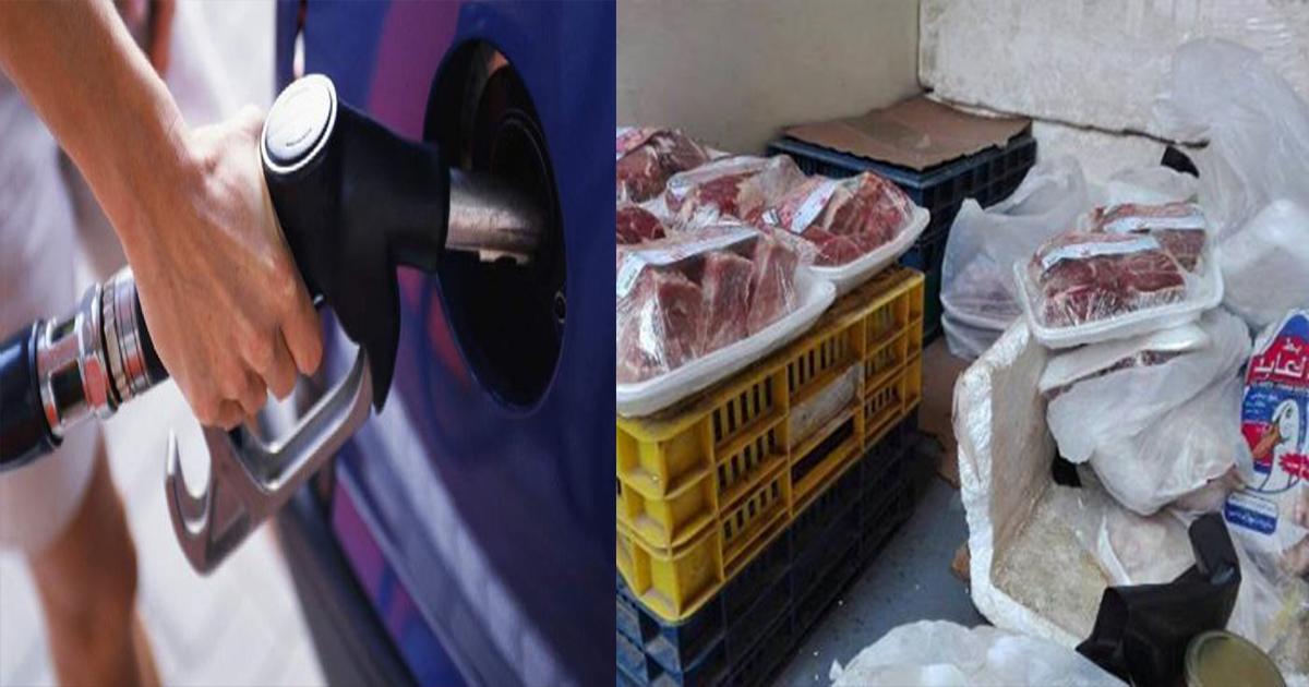 صورة ضبط كميات كبيرة من السلع الغذائية والسولار قبل بيعهم بالسوق السوداء بديرب نجم