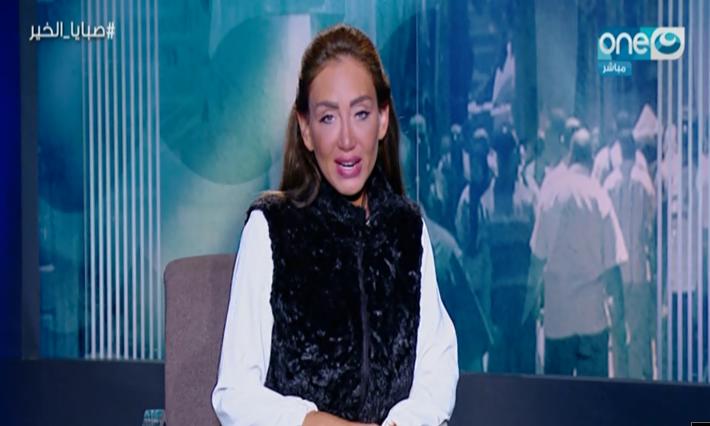 صورة بالفيديو.. ريهام سعيد تعترف بإصابتها بمرض نفسي