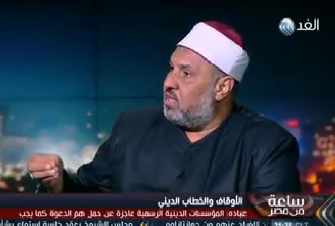 صورة «الأوقاف» تطالب بتغيير مناهج جامعة الأزهر لتجديد الخطاب الديني