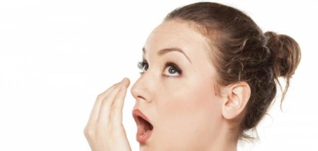 صورة طرق للتخلص من رائحة الفم الكريهة