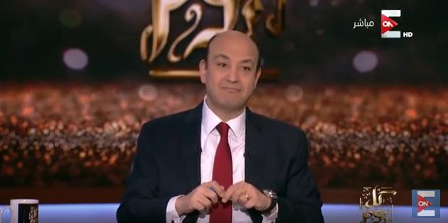 صورة بالفيديو.. عمرو أديب: «إنتوا عارفين إني بعشق الأهلي»