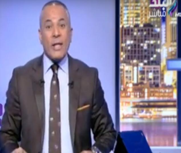صورة أحمد موسى منفعلا على الهواء: «لما سعر الفرخة يصل لـ 40 جنيه يبقي ده تهريج»
