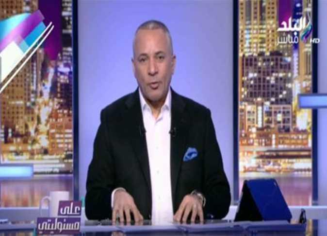 صورة تحديد جلسة لنظر دعوى تطالب أحمد موسى بـ«جائزة المليون»