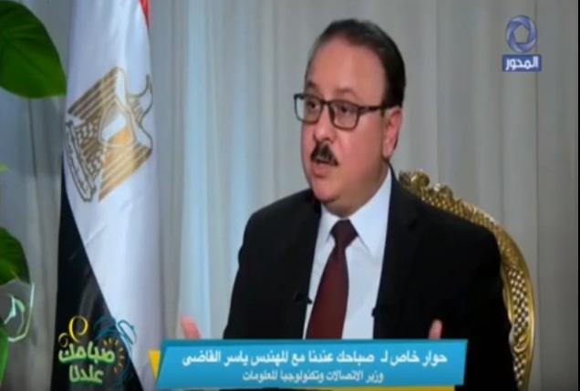 صورة بالفيديو.. وزير الإتصالات يكشف عن موعد تصنيع أول موبايل مصري