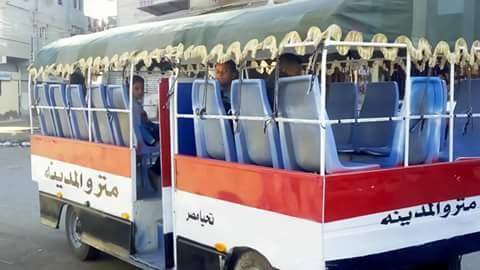 مترو أولاد صقر بعد 24 ساعة من تشغيله