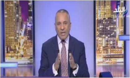 صورة بالفيديو.. «أحمد موسي»: الإرهاب لايفرق بين مسلم ومسيحي