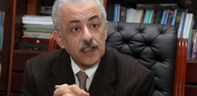 صورة السيرة الذاتية للدكتور طارق شوقي.. وزير التربية والتعليم الجديد