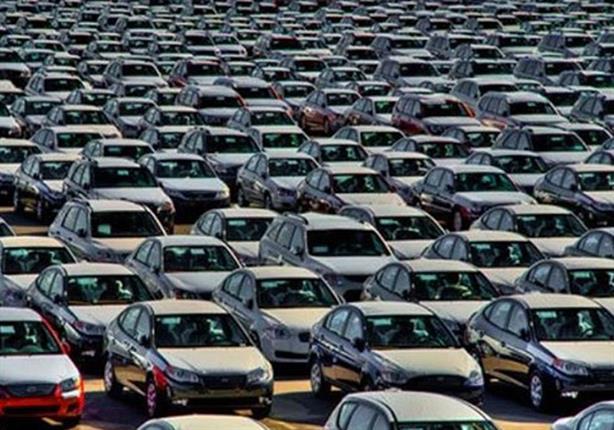 صورة أميك: بشرى لسوق السيارات في يوليو.. والمبيعات تتراجع بشكل كبير
