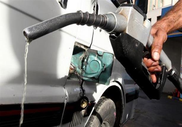 صورة قصة«نصاب البنزين».. خدع الحكومة واختلس 30 مليون لتر وقود