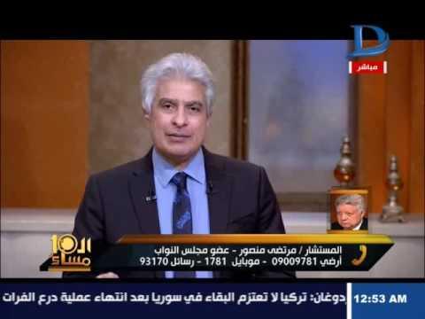 صورة بالفيديو.. مرتضى منصور يهاجم الحكومة بسبب هدم «الكافيهات»
