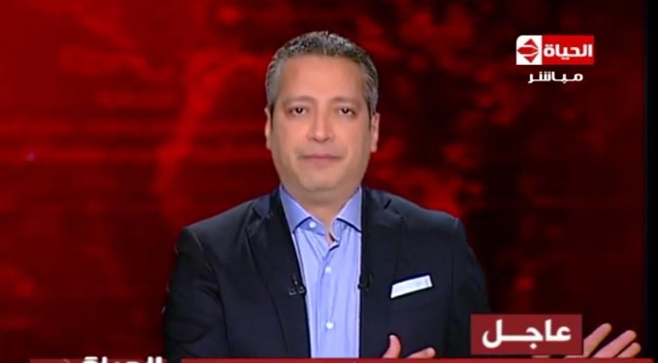 صورة بالفيديو.. تامر أمين: «عيد الحب مش حرام»