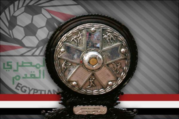 صورة جدول ترتيب فرق الدوري المصري بعد مباريات الأربعاء