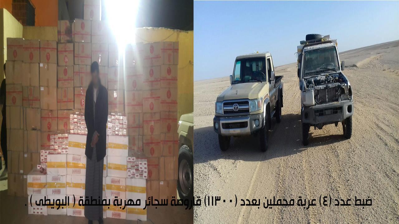 صورة حرس الحدود تتمكن من ضبط «1151» لفافة بانجو و «287» مهاجر غير شرعي بالسلوم