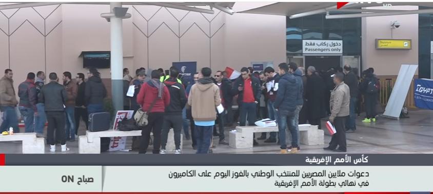 صورة بالفيديو.. مغادرة الجماهير المصرية للجابون لمؤازرة المنتخب