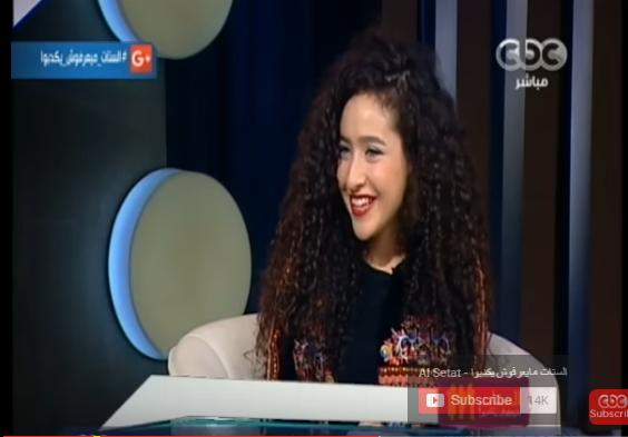 صورة بالفيديو .. فتاة مصرية تكشف سبب اختيارها لتكون الأفضل عالميًا