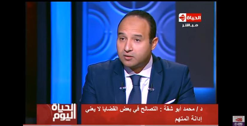 صورة بالفيديو..أبو شقة : يمكن إسناد منصب وزاري لحسين سالم