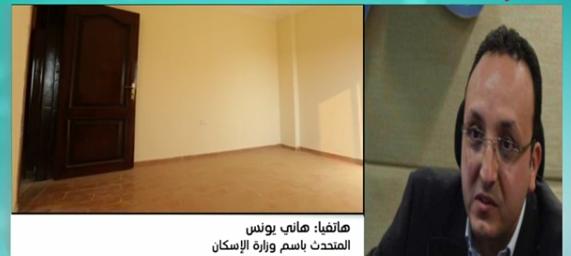صورة بالفيديو.. «الإسكان» توجه تحذير هام للمواطنين
